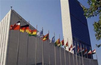 الأمم المتحدة تدين عملية اختطاف أحد موظفيها في كولومبيا