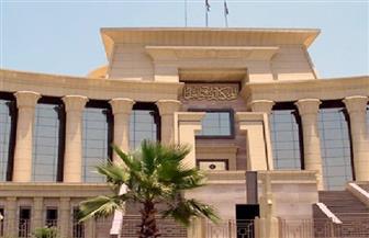 المحكمة الدستورية: اتفاقية تيران وصنافير من أعمال السياسة وليس للقضاء ولاية عليها