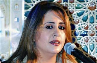 """المغرب أول دولة عربية تحتضن """"ملتقى كاتبات العالم"""".. والشاعرة فاطمة الزهراء بنيس رئيسة للدورة 13"""