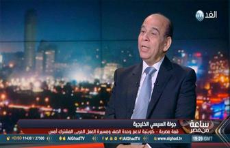 """""""شاش"""" يكشف تفاصيل زيارة الرئيس السيسي للكويت"""