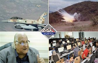 انفجار لغم.. اختراق الأجواء اللبنانية.. لا تغيير بقواعد القبول بالجامعات.. تأبين السيد ياسين بنشرة منتصف الليل