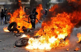 إصابة نحو 40 شخصًا في الاشتباكات الدائرة بالعاصمة الفنزويلية