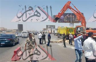 مرور القاهرة تبدأ أعمال إصلاح هبوط أرضي بمحور المشير طنطاوى | صور