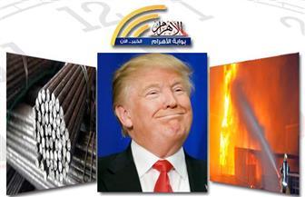 حريق مخازن الغلال.. ارتفاع الذهب.. كأس العالم في مصر.. أسعار الحديد.. ترامب يتراجع.. بنشرة السادسة