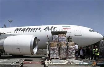 إيران ترسل خمس طائرات لنقل مواد غذائية إلى قطر