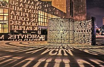 الأدب الإلكتروني العربي.. آفاق جديدة ورؤى عالمية