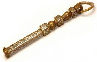 يضم مفتاحًا للكعبة وأقدم دينار إسلامي.. تعرف على أهم محتويات متحف الفن الإسلامي | صور