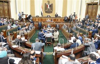 بدء الجلسة العامة للبرلمان لمناقشة عدد من مشروعات القوانين