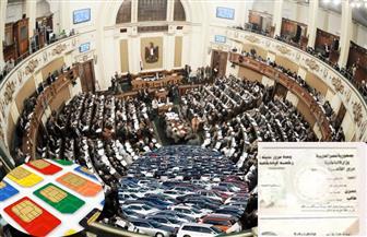 """""""خطة النواب"""" تقر زيادات جديدة في رسوم تراخيص السيارات والمحمول"""