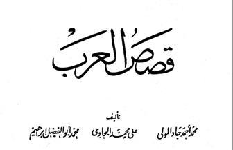 """""""دار الكتب"""" تعيد طباعة 4 مجلدات عن حياة العرب ومعتقداتهم"""