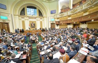 """البرلمان يناقش """"الصرف الصحي"""" وعددًا من مشروعات القوانين في جلساته يومي الأحد والإثنين"""