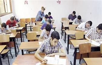 طلاب الثانوية يؤدون اليوم امتحانات الجيولوجيا والاستاتيكا والفلسفة
