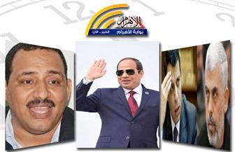 السيسي يعود إلى القاهرة.. حبس محمد العمدة.. لقاء السنوار ودحلان.. زيادة الإعفاء الضريبي..  بنشرة التاسعة