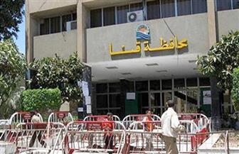 """تأييدًا للرئيس مؤتمر لحملة """"علشان تبنيها"""" بمركز دشنا بقنا..الخميس القبل"""