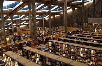 إطلاق موقع لتعليم الهيروغليفية للكبار بمركز الخطوط بمكتبة الإسكندرية