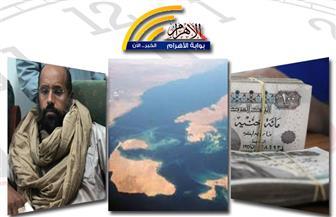 """تفاصيل مهمة في """"تيران وصنافير"""".. الجنائية الدولية تطلب نجل القذافي.. إجراءات خفض عجز الموازنة بنشرة السادسة"""