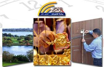 """غلق مقاهٍ بـ""""المعز والأزهر"""".. أسعار الذهب.. هدم عقار الإسكندرية.. مكاتب الجزيرة في إسرائيل.. بنشرة السادسة"""