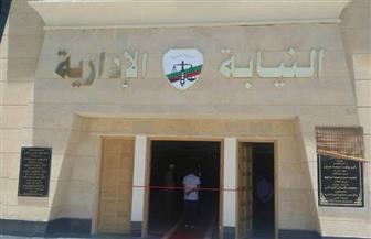 افتتاح مبنى رئاسة هيئة النيابة الإدارية الجديد بمدينة السادس من أكتوبر| صور
