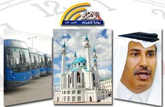 النقل العام تستعد لعيد الفطر.. أكبر مساجد روسيا.. أقدم دماغ بشري في العالم بنشرة الثالثة