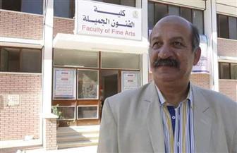 عميد الفنون الجميلة بأسيوط عضوًا في اللجنة العليا لسمبوزيوم النحت الأول لطلاب الجامعات المصرية | صورة