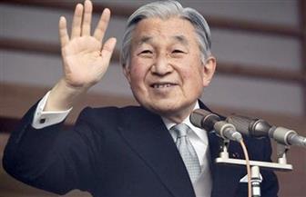 تعرف على آخر أمنيات الإمبراطور الياباني أكيهيتو في رأس السنة قبل تنحيه