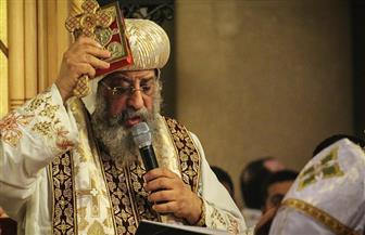 """اعتبار 15 فبراير """"يوم الشهداء"""" .. ننشر قرارات المجمع المقدس للكنيسة"""