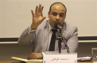 """فياض: خطاب المظلومية عند جماعات الإسلام السياسي """"فخ"""" للتمكين وإقصاء الآخر"""