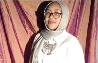 """الأزهر الشريف يدين مقتل فتاة مسلمة في ولاية فيرجينيا الأمريكية.. ويحذر من خطورة انتشار """"الإسلاموفوبيا"""""""