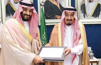 خادم الحرمين الشريفين يدعو لمبايعة الأمير محمد بن سلمان وليًّا للعهد بعد صلاة التراويح بقصر الصفا في مكة