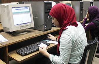 -طالبًا-يسجلون-لاختبارات-القدرات-بمكتب-تنسيق-جامعة-المنصورة