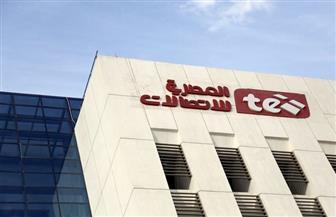 مجلس إدارة المصرية للاتصالات يوافق على اقتراض 13 مليار جنيه من البنوك