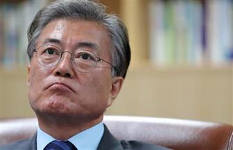 رئيس كوريا الجنوبية: تحسن العلاقات مع الشمال مرتبط بتسوية القضية النووية