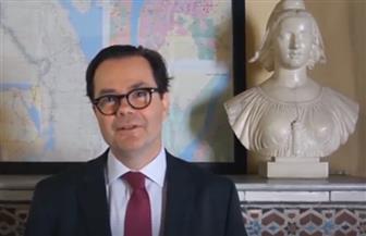 سفير فرنسا بالقاهرة :السيسي سيزور باريس فى الخريف..و نُقدر مُرشحة مصر لمنصب اليونسكو