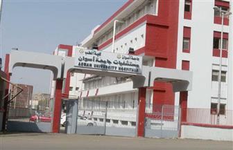 """إعادة فتح المستشفى الجامعي بأسوان بعد تطهيره وسلبية الأطقم الطبية من """"كورونا"""""""