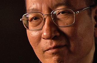 إطلاق سراح الناشط الصيني الحائز على نوبل للسلام ليو شياوبو بعفو صحي