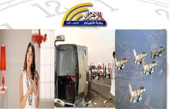 ضربات إسرائيلية على مواقع للجيش السوري.. مصرع 6 معتمرين أردنيين.. الإفراج عن أصالة بنشرة الثانية عشر