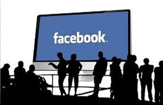 فيسبوك تحذف حسابات شخصيات أمريكية متطرفة