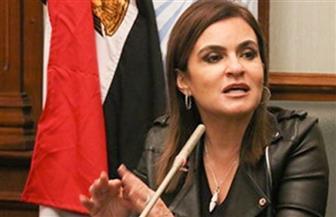 وزيرة الاستثمار تشهد توقيع عقد تنفيذ محطة معالجة مياه مصرف بحر البقر
