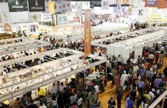 اليونسكو تختار الشارقة عاصمة عالمية للكتاب لعام 2019