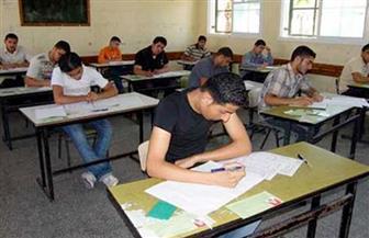 وزارة التعليم: نتيجة الدبلومات الفنية بجميع المدارس السبت المقبل