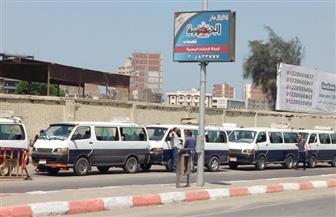 """توقف عمل سيارات أجرة بالغربية.. و""""سائقون"""": أسعار الوقود الجديدة خراب بيوت   صور"""