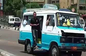 ننشر التسعيرة الجديدة لسيارات الأجرة والغاز الطبيعي بعد اعتمادها من محافظ الإسكندرية | صور