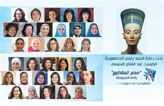 """تفرقن في المهجر ويجمعهن حب الوطن.. تعرف على السيرة الذاتية للمشاركات في """"مصر تستطيع بالتاء المربوطة"""""""