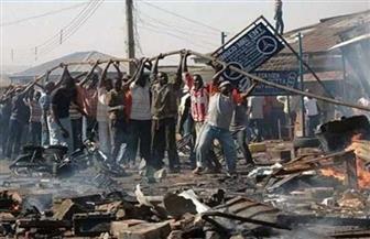 """عودة """"الأرامل السود""""..هجوم نفذته انتحاريتان يقتل شخصين ويصيب 11 في النيجر"""