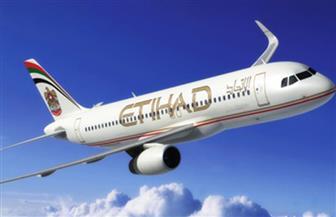 """""""الاتحاد للطيران"""" تعلق رحلاتها بين أبوظبي وإسرائيل"""