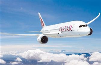 الخطوط الجوية القطرية تعلق كل رحلاتها إلى السعودية