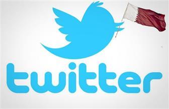 """كيف علق """"نشطاء تويتر"""" على قرار قطع العلاقات مع قطر؟"""
