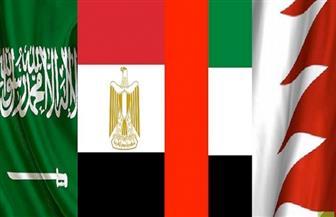 إغلاق أجواء خمس دول عربية يخنق قطر