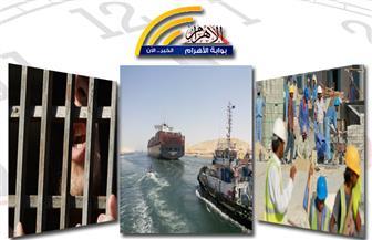 سفن جديدة بالقناة.. محاكمة وكيل الأوقاف.. حجز ضابطين.. العمالة المصرية في قطر بنشرة الثالثة