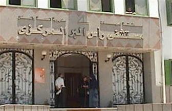وكيل وزارة الصحة يُحيل مدير مستشفى رأس البر للتحقيق
